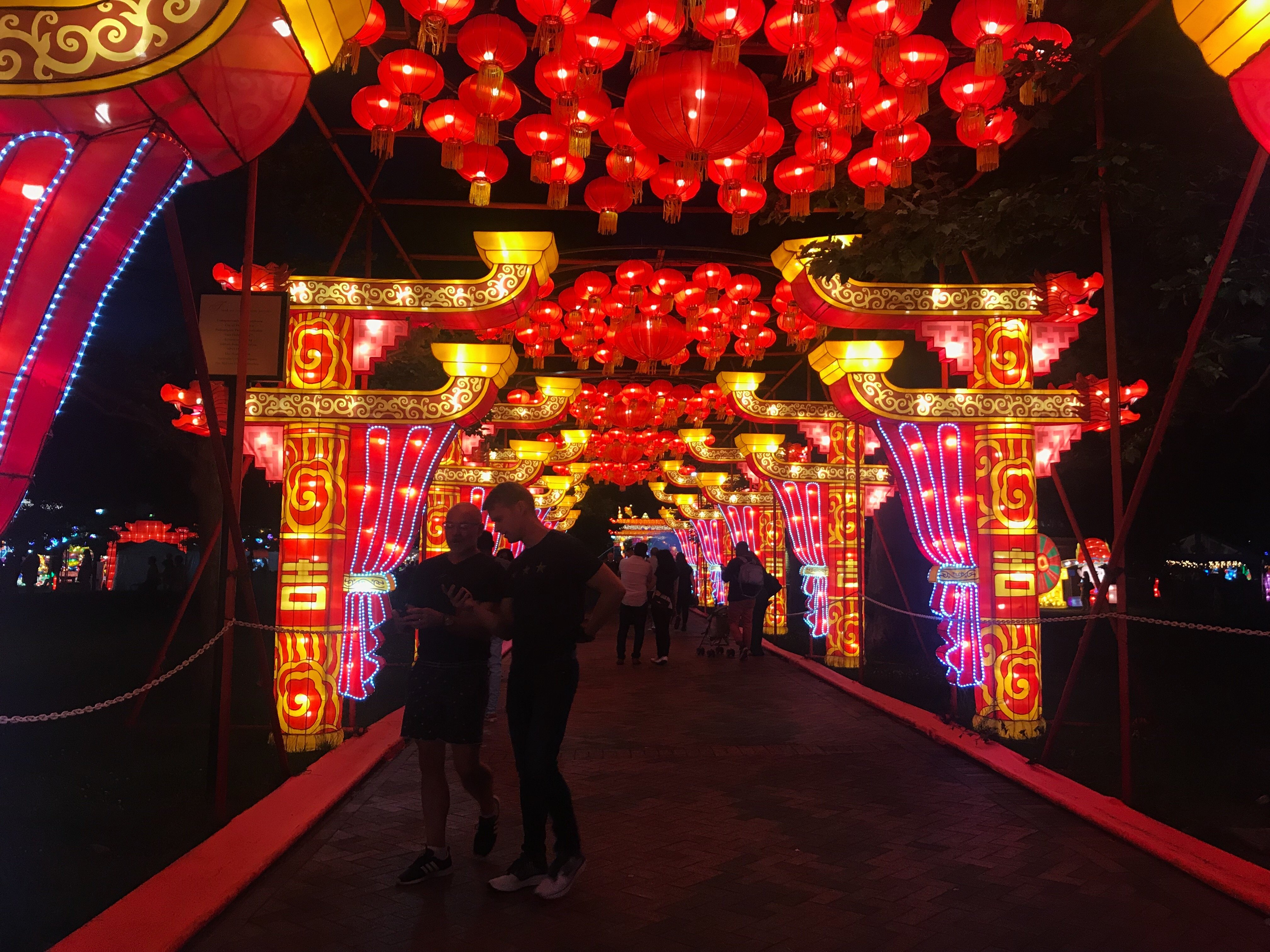 Photo of latern walkway at the Philadelphia Chinese Latern Festival.