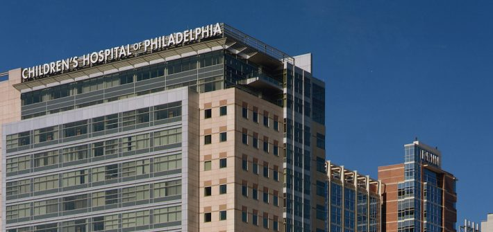 Children's Hospital of Philadelphia, where Rowan alumna Lauren O'Donnell works